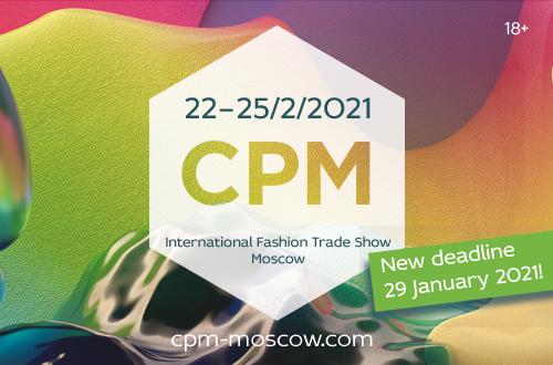 Următoarea ediție a CPM va avea loc între 22-25 februarie, 2021,  la Moscow Expocentre