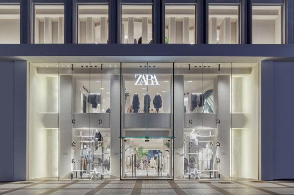 Zara Beijing China